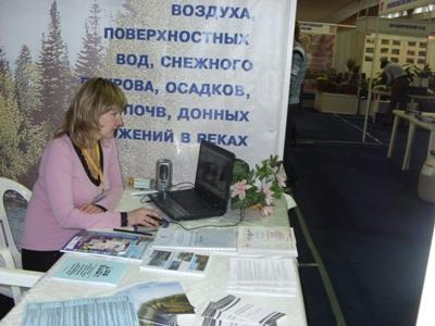 ЭКОТЕК 2010