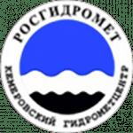 Кемеровский ЦГМС – филиал ФГБУ «Западно-Сибирское УГМС».